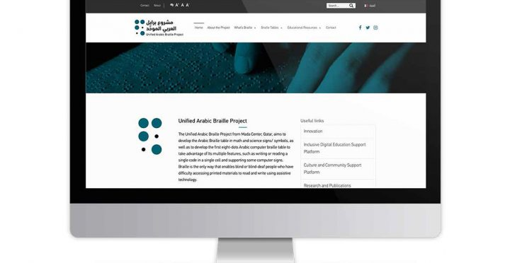 The Unified Arabic Braille Portal
