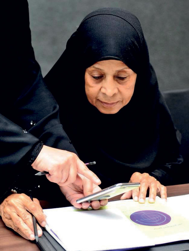 Can Technology Motivate the Elderly to Live Independently? A Perspective Article